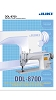 Juki DDL-8700 High Speed, 1-needle, Lockstitch Sewing Machine (Head ONLY)