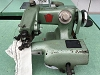 US Blindstitch 99 PB, hemming machine for heavy fabrics / drapes