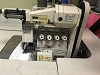 PEGASUS M752-13 - Elastic Overlock Sewing Machine